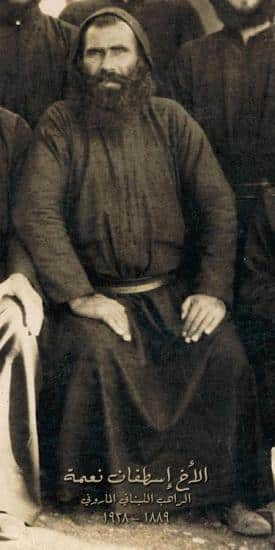 Le bienheureux Estephan Nehmé. Source Photo: Wikipedia.org.