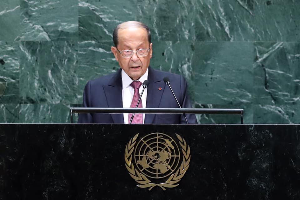 Le Président de la République prononçant son discours à l'occasion de la 74ème assemblée générale de l'ONU.