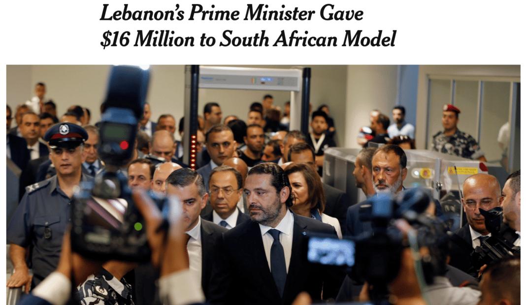 Capture d'écran de l'article du New York Times sur la relation extra conjugale du Premier Ministre Saad Hariri