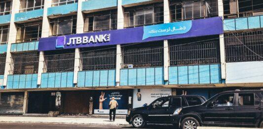 Une succursale de la Jamal Trust Bank, établissement nouvellement visé par des sanctions économiques. Crédit Photo: Francois el Bacha. Tous droits réservés.