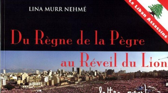 Lina Murr Nehmé, Du règne de la Pègre au réveil du Lion, Beyrouth 2009