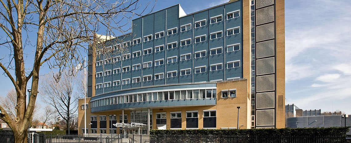 Le siège du Tribunal Spécial pour le Liban. Source photo: TSL