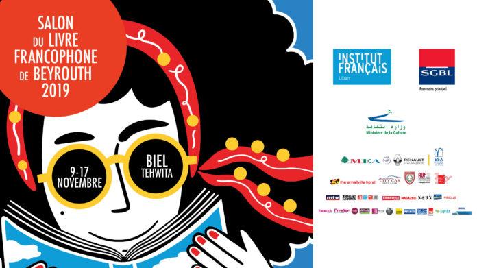 Affiche du Salon du Livre de Beyrouth 2019