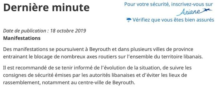 Le message du Consulat de France au Liban appelant les ressortissants français à la prudence en raison des manifestations