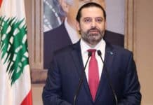 Prime Minister Saad Hariri, announcing his resignation, October 29, 2019. Photo Source: Dalati & Nohra