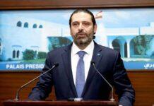 Le Premier Ministre Saad Hariri. Crédit Photo Dalati & Nohra
