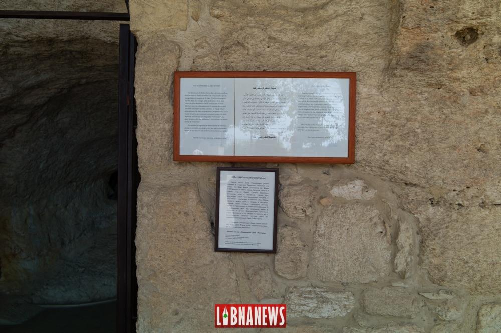 Libnanews Dossier Maghdouché 3 Sur 14