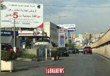 Libnanews Station Essence