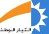 Les Logos Du Courant Du Futur Et Du Courant Patriotique Libre