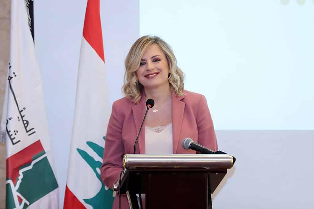 La fille du Président de la République, Claudine Aoun Roukoz. Crédit Photo: Dalati & Nohra