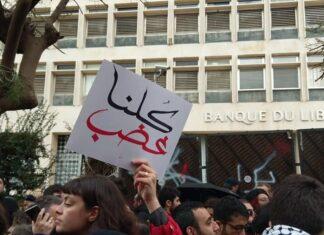 Facebook Manifestation Banque Du Liban