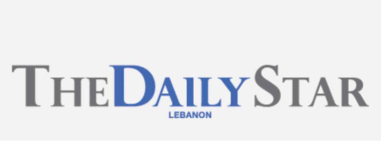 Le logo du Daily Star