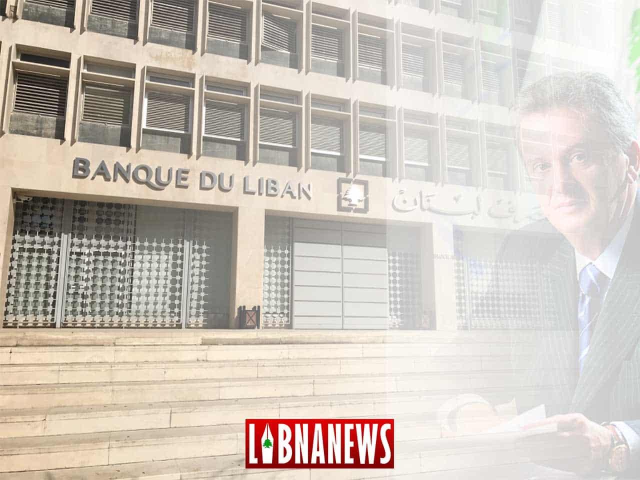 libnanews.com