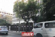 Le siège de la Banque du Liban. Crédit Photo: Francois el Bacha, tous droits réservés.
