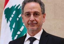 Le Ministre de l'Economie du gouvernement Hassan Diab, Raoul Nehmé. Crédit Photo: Dalati & Nohra