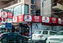 Libnanews Jounieh Changeurs Monnaie 4 Sur 4