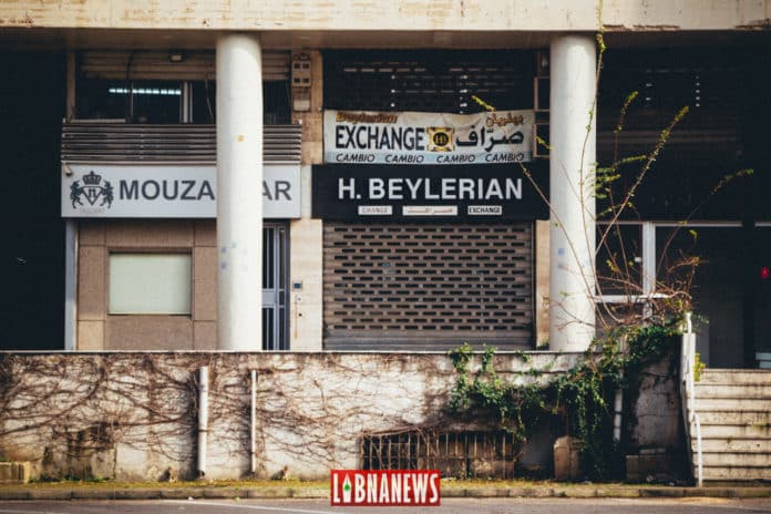 Un bureaux de change au Liban. . Crédit Photo Francois el Bacha pour Libnanews.com. Tous droits réservés