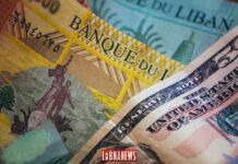 Libnanews Livre Libanaise Vs Dollar 1 Sur 1