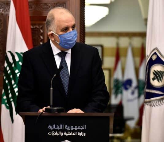 Le Ministre de l'intérieur Mohammed Fahmi. Crédit photo: NNA