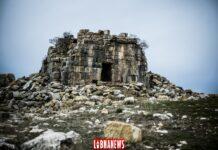 Dossier Tour De Garde De Faqra