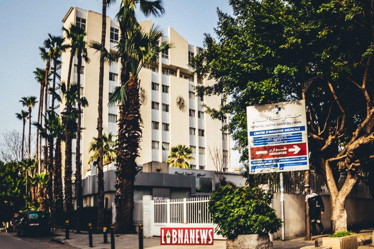 L'Hôpital Notre Dame de Jounieh. Crédit Photo: Francois el Bacha pour Libnanews.com