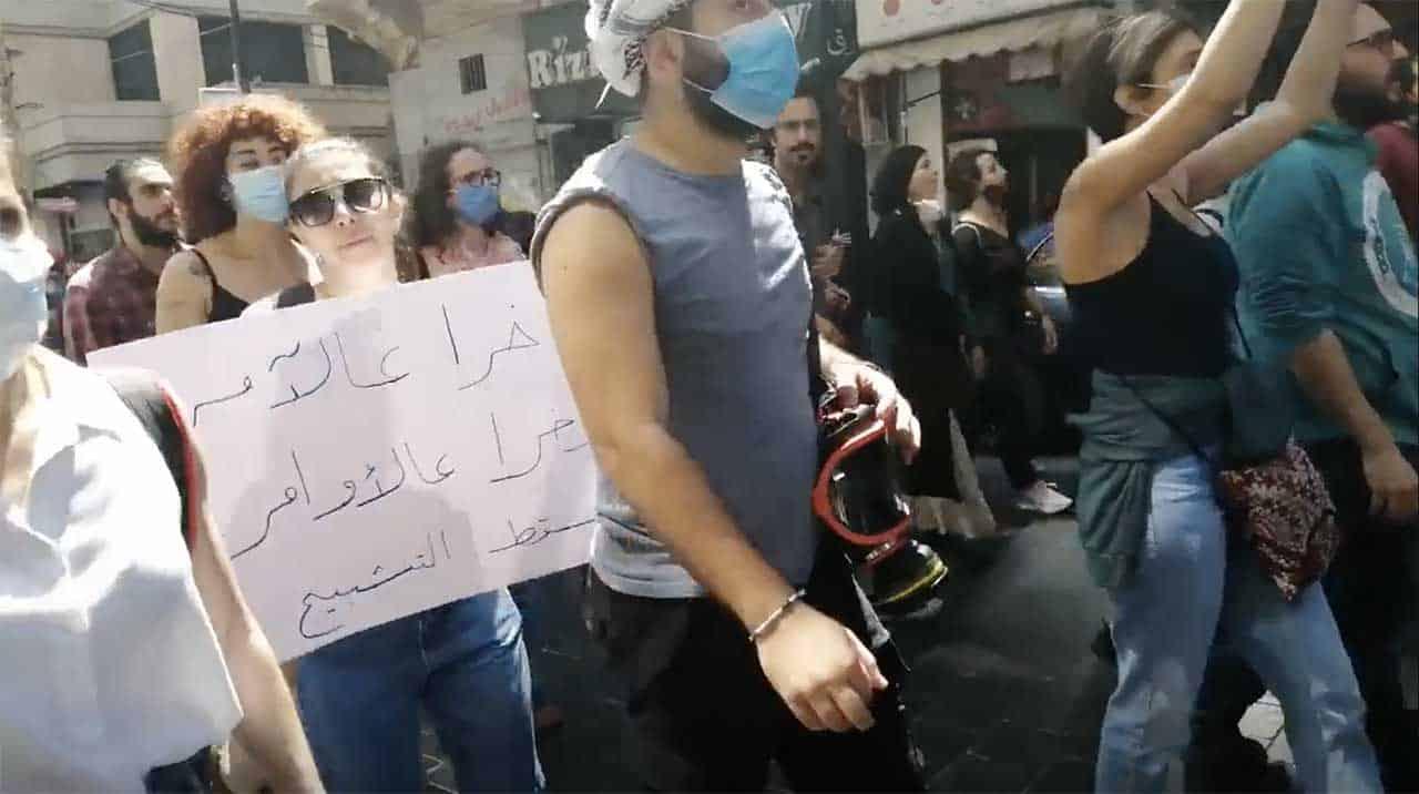 Une manifestation à Beyrouth, le 1er mai