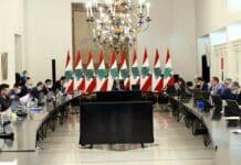Le conseil des Ministres du 29 mai. Crédit Photo: Dalati & Nohra