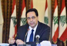 Le Premier Ministre Libanais Hassan Diab. Crédit Photo: Dalati & Nohra