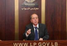 Le député Jamil Sayyed. Crédit Photo: Parlement Libanais