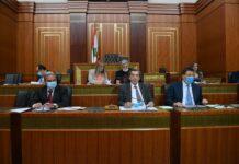 La commission parlementaire du budget et des finances devant laquelle le président de l'ALB s'est exprimé. Crédit Photo: Parlement Libanais