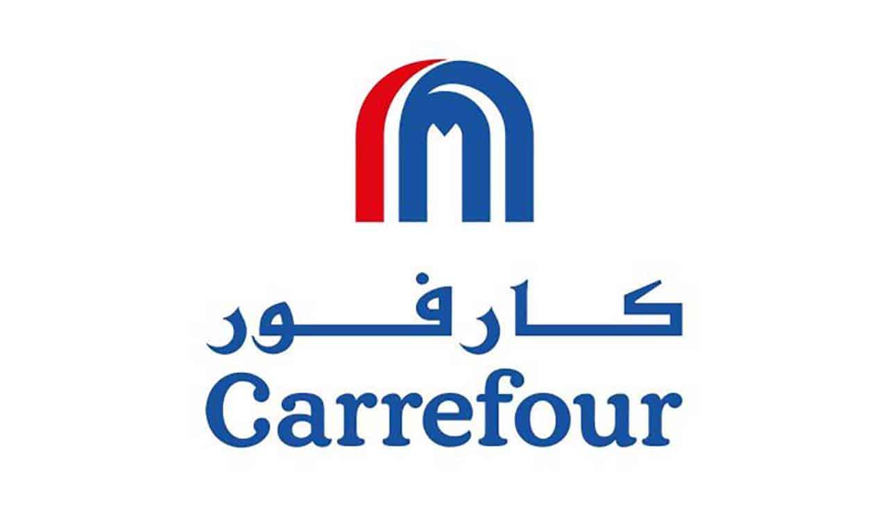 Logo de carrefour Liban