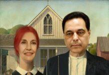 """""""Lebanese Gothic"""" « Les 101 jours du cabinet Diab au service des Libanais » - Nouvelle section dans le Musée d'art et d'Histoire du Liban, © Par MJR pour Libnanews, tous droits réservés - Toute reproduction sans mention de l'auteur, du site et d'un lien vers le contenu original est strictement interdite."""