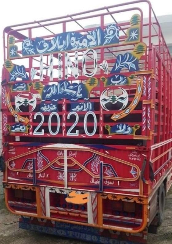 Les camions citernes interceptés. Crédit Photo: NNA