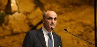 Lf Samir Geagea