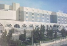 Hôpital Rafic Hariri