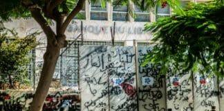 Libnanews Banque Du Liban 1 Sur 1 2