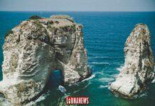 La grotte aux Pigeons de Beyrouth. Crédit Photo: Francois el Bacha pour Libnanews.com. Tous droits réservés.