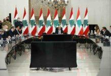 La réunion du haut conseil de la défense au Palais de Baabda. Crédit Photo: Dalati & Nohra