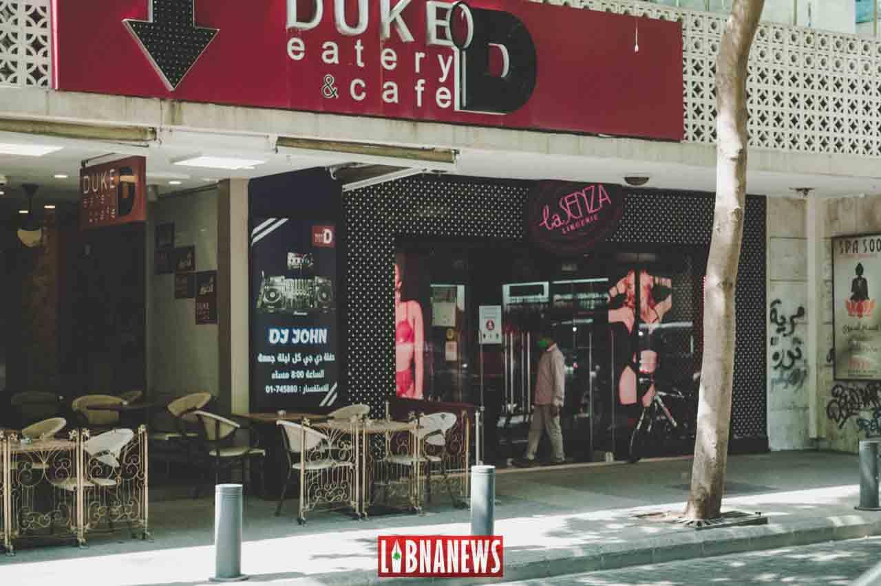 Des boutiques dans la rue de Hamra à Beyrouth.