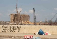 Le port de Beyrouth, 1 semaine après l'explosion du 4 août. Crédit Photo: François el Bacha pour Libnanews.com
