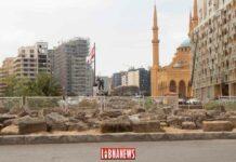 Libnanews Port De Beyrouth Explosion 13 Aout 21 Sur 95