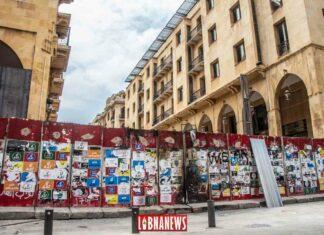 Libnanews Port De Beyrouth Explosion 13 Aout 22 Sur 95