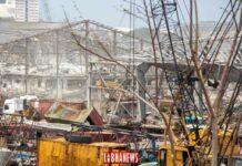 Libnanews port de Beyrouth explosion 13 aout (9 sur 95)