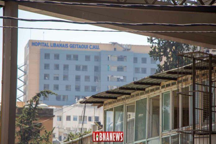 L'hôpital Getaoui affecté par l'explosion du port de Beyrouth. Crédit Photo: François el Bacha pour libnanews.com. Tous droits réservés.
