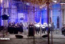 Le concert pour redonner l'espoir après l'explosion du port de Beyrouth. Capture d'écran de la MTV Lebanon