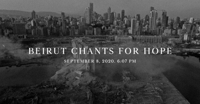 L'affiche du concert de Beirut Chant en hommage aux victimes de l'explosion du port de Beyrouth