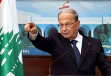 Dalati 3 President Michel Aoun Address Ok 3
