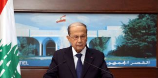 Dalati 3 President Michel Aoun Address Ok 4