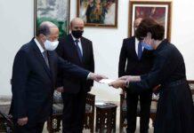 Le Président de la République le Général Michel Aoun et la nouvelle ambassadrice de France au Liban Anne Grillo.Crédit Photo: Dalati & Nohra