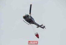 Un hélicoptère de l'Armée Libanaise intervenant contre un incendie. Samedi 24 octobre 2020. Crédit Photo: Libnanews.com